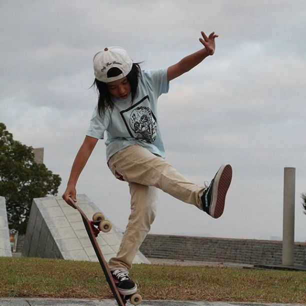 Skate NEA